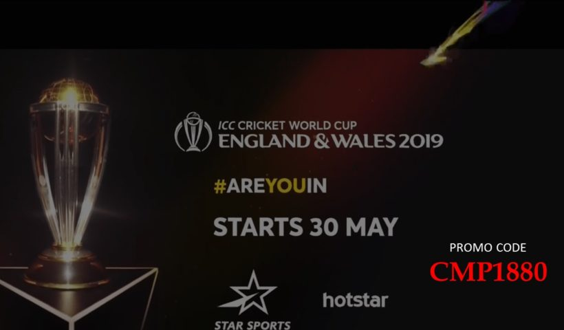 Hotstar Cricket World Cup Offer