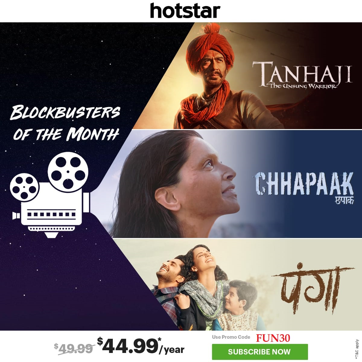 Hotstar March Blockbusters