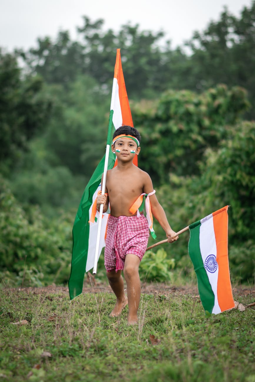 Jana Gana mana Lyrics in English